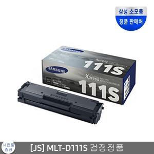 MLT-D111S/SL-M2070W/M2022/M2028/M2027/M2078W/111S