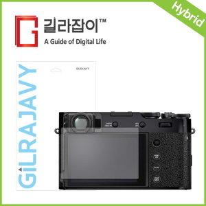 후지필름 X100V 리포비아H 고경도 액정보호필름 2매(