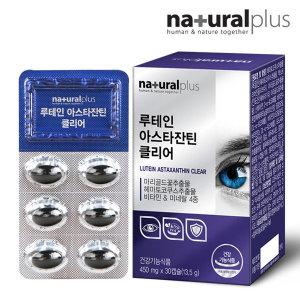 내츄럴플러스 루테인 아스타잔틴 클리어 30캡슐 1박스