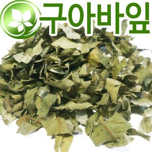 (무료배송)열대 구아바잎차 1kg(250gX4봉) 구아바