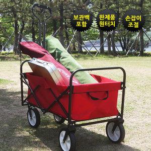 캠핑 접이식 웨건 카트 트레일러 캠핑용품 수레 휴대