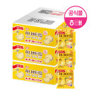 허니버터칩 미니 30g 12개3박스(총36개)