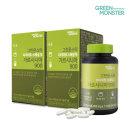 다이어트 스페셜2 가르시니아 900 2박스 (HCA/식물성)