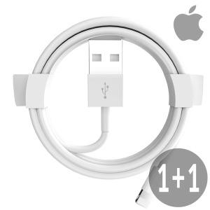 애플 정품 아이폰 충전기 케이블 라이트닝 1+1