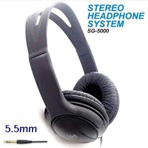에스테크 SG-5000 6.3mm 스테레오 헤드폰 5.5mm헤드폰