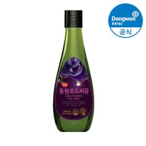 동원 포도씨유 500ml (1개)