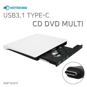 LG 노트북 USB TYPE-C타입 CD DVD RW 재생 플레이어