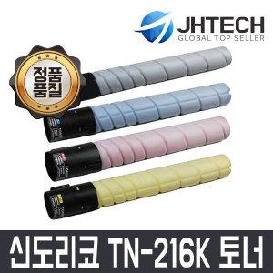 TN-216 D400T29K D400 D401 D402 BIZHUB C220 280 360