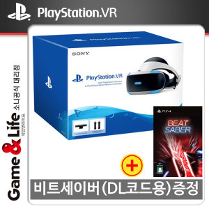 PS4/PSVR 본체 플레이스테이션VR 3번셋트+비트세이버