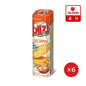 예감 치즈그라탕 2P(64g)x6개/ 과자 스낵 비스켓 쿠키