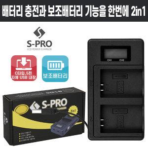 무료배송 소니 NP-FW50 2in1 LCD충전기 ILCE-QX1 QX1L