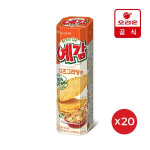 예감 치즈그라탕 2P(64g)x20개/ 과자 스낵 비스켓