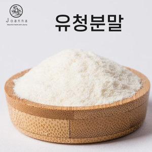 유청분말 단백질쉐이크 단백질보충제 프로틴 헬스 1kg