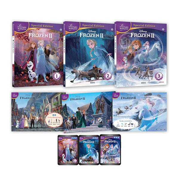 블루앤트리 디즈니 겨울왕국2 스페셜에디션 시리즈
