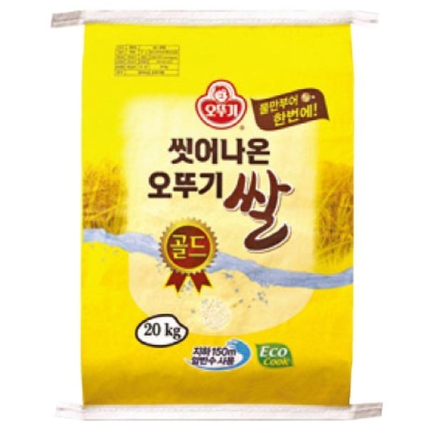 2019년산 햅쌀 오뚜기쌀 씻어나온쌀20kg 박스포장