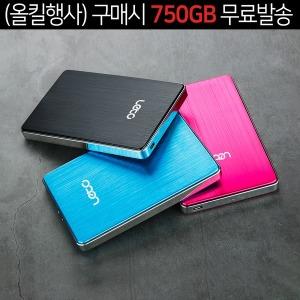 L2SU (500GB) 외장하드 추천 블랙 구매시 750GB로 발송
