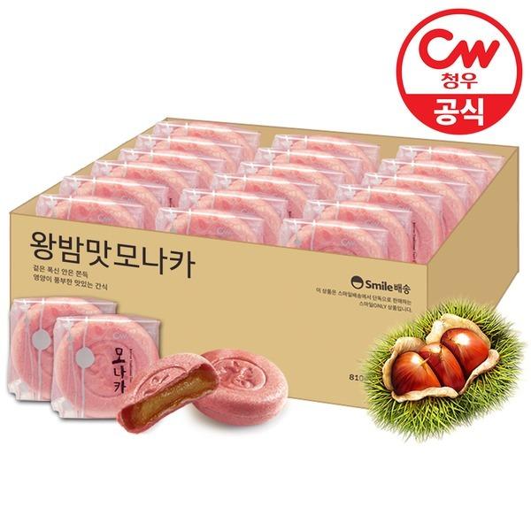 (밤)왕찹쌀 밤맛 모나카 27개입 810g