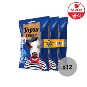 오리온 투유 우유초콜릿 미니 3번들 198g x12개