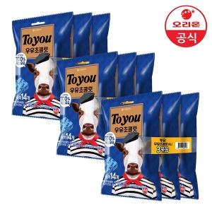 오리온 투유 우유초콜릿 미니 3번들 198g x3개