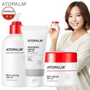(공식 4월제조+14ml)아토팜 크림 160ml or 로션 300ml