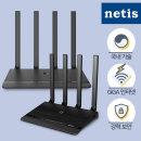 (2개 1SET) MEX01 Mesh 기가 무선 와이파이 공유기
