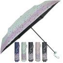 겐지아 52-6K 4단 미니슬림(블루밍)양우산/양산/우산