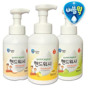핸드워시 레몬 500mlX3개 거품용기 손세정제