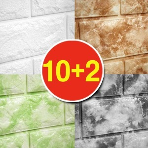 10+2 폼블럭 쿠션벽돌/단열벽지/시트지/단열재