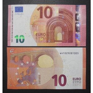 유로화 클래식 10유로 지폐 2014년 덴마크 최저가(unc)