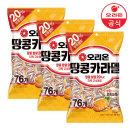 오리온 땅콩카라멜 봉투 328gx3개