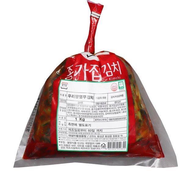 종가집 우리땅 열무김치 1kg 종갓집 국산 열무김치