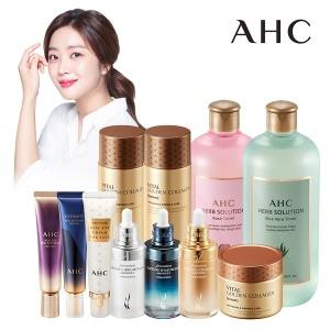 AHC 2월 브랜드위크/2만원 균일가전