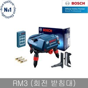 보쉬 RM3 회전 받침대 GCL2-50CG GLL3-80CG 마운트