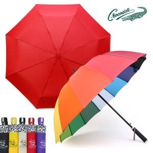 초특가 브랜드 우산/3단우산/장우산/양산/돌답례품