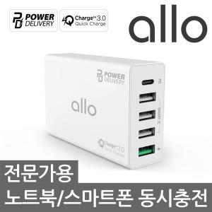 PD 퀵차지3.0 핸드폰 노트북 고속 멀티충전기 UC560PD