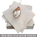 8000매칵테일냅킨 갈색지 새로운엠보싱무늬