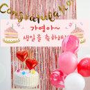 ~제작~B1426_마블풍선(핑크)+현수막 8종세트 / 생일상