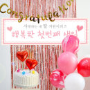~제작~B108_마블풍선(핑크)+현수막 8종세트 / 생일상