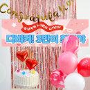 ~제작~B1615_마블풍선(핑크)+현수막 8종세트 / 생일상