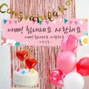 ~제작~B1616_마블풍선(핑크)+현수막 8종세트 / 생일상