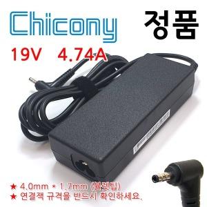 LG ADP-90CD DB/19V 4.74A 노트북 아답터 충전기