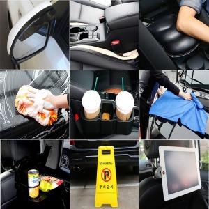 자동차 용품 모음전 세차용품 핸들커버 실내용품