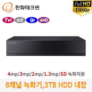 4K UHD 8채널 녹화기 HRX-821/3TB HDD/AHD TVI CVI IP