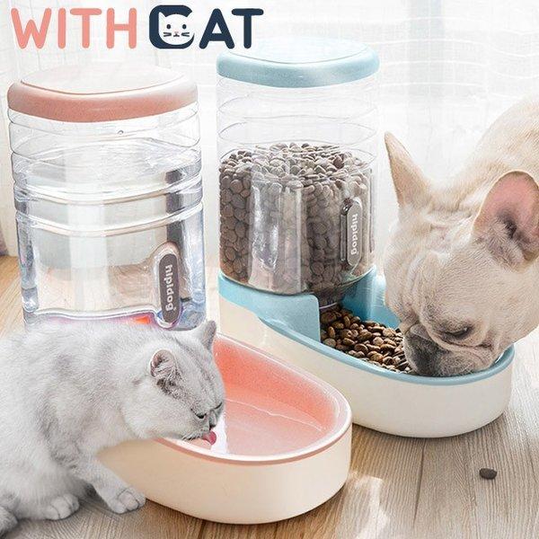 NEW 고양이 강아지 자동 밥 물 그릇 애견 식기 식탁
