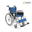 대세엠케어  알루미늄 휠체어 K1