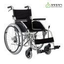 대세엠케어  알루미늄 휠체어 2100