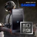 컴퓨터 삼성게임PC/i5/16G/1050TI/SSD256윈10/DB400T3A