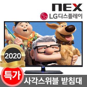 NEX 81cm(32) LED TV / 무결점/ LG패널/ NX32G/ 신제품