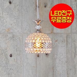 LED 아이리스 1등 식탁등 주방등 식탁조명 펜던트등