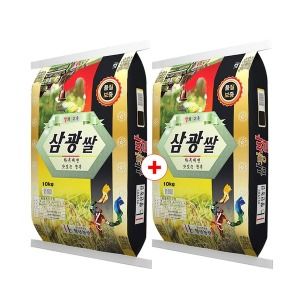 삼광쌀 10kg+10kg 19년산 (박스포장)